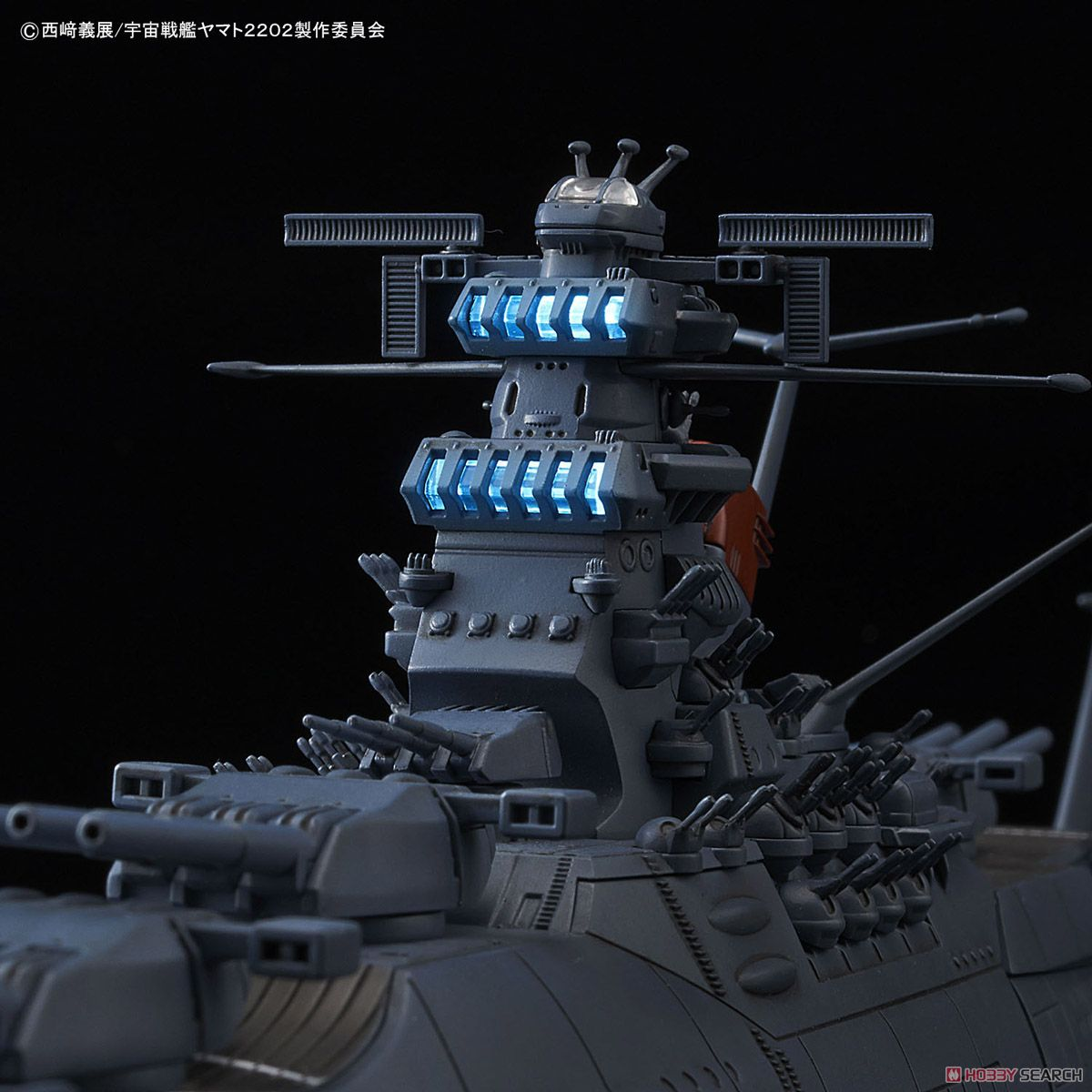 Space Battleship Yamato 2002 (1/1000) (Plastic model) Item picture10