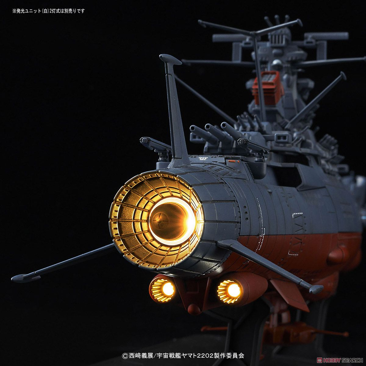 Space Battleship Yamato 2002 (1/1000) (Plastic model) Item picture11