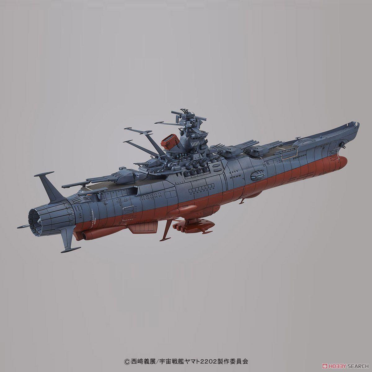 Space Battleship Yamato 2002 (1/1000) (Plastic model) Item picture12