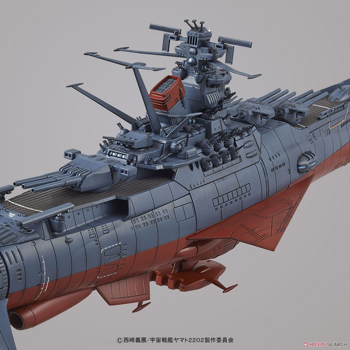 Space Battleship Yamato 2002 (1/1000) (Plastic model) Item picture13