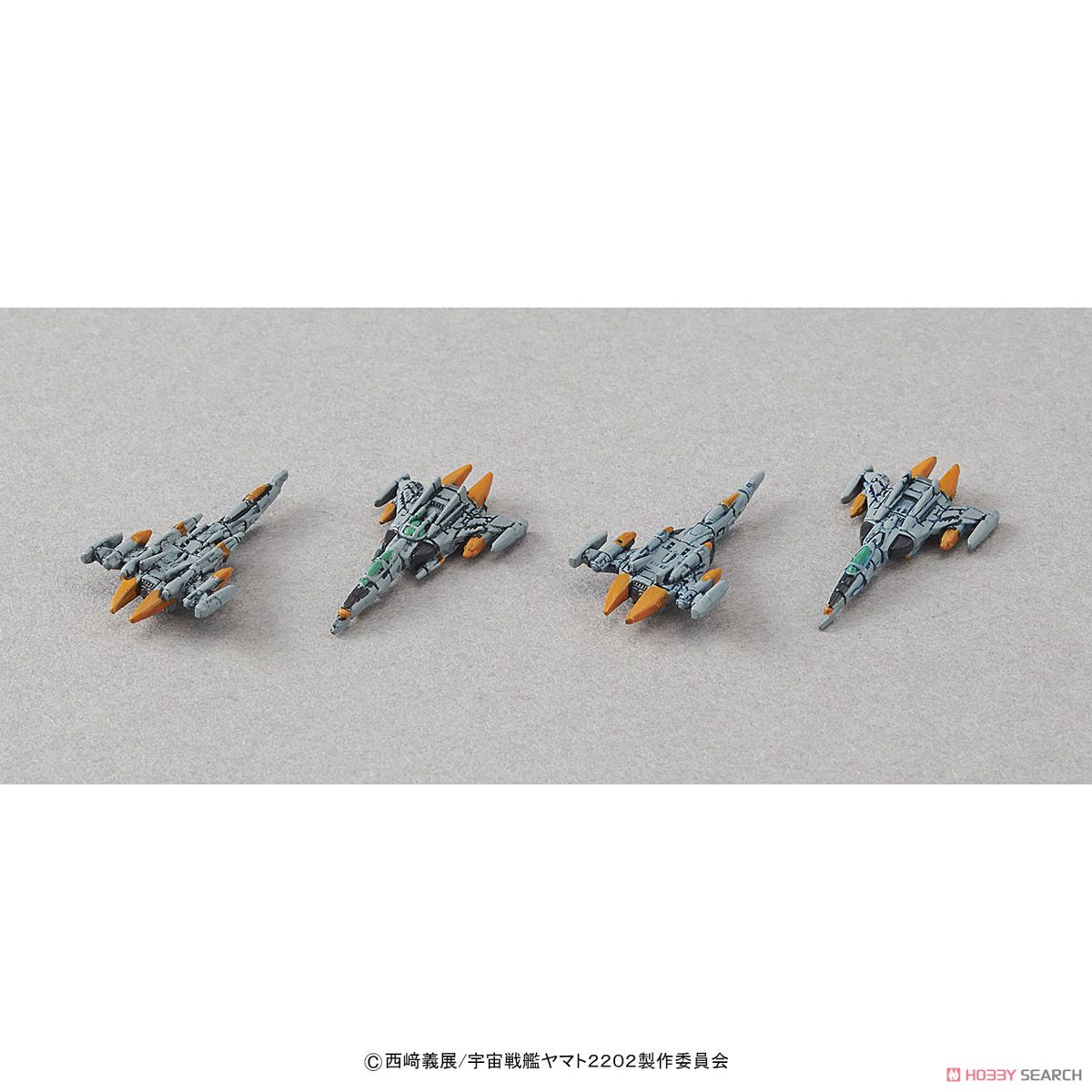 Space Battleship Yamato 2002 (1/1000) (Plastic model) Item picture14