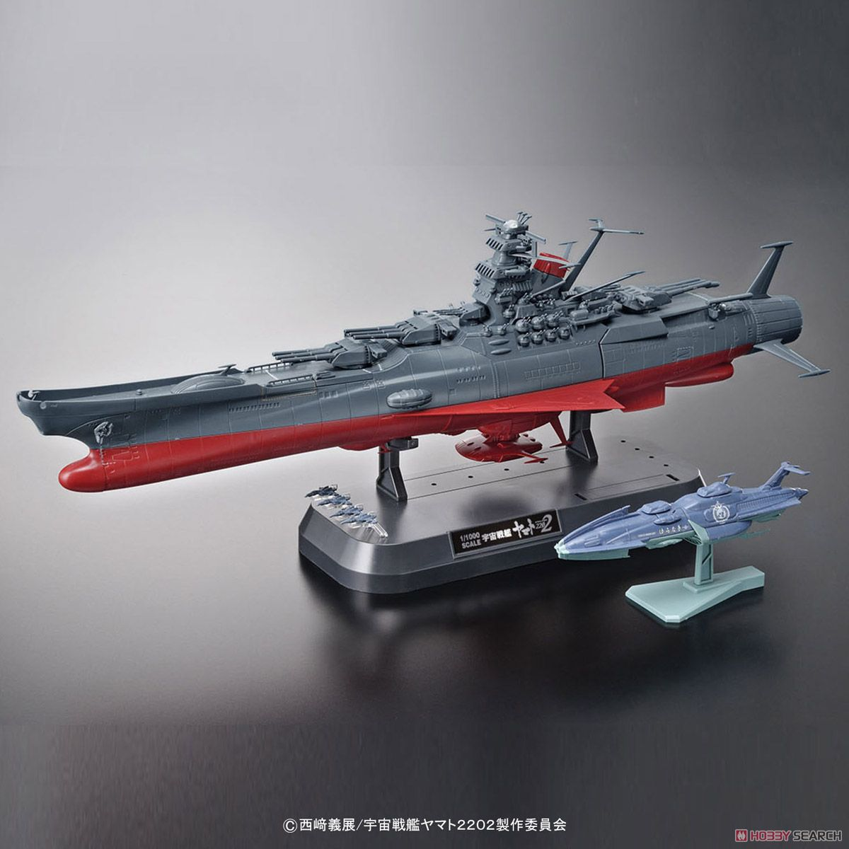Space Battleship Yamato 2002 (1/1000) (Plastic model) Item picture1