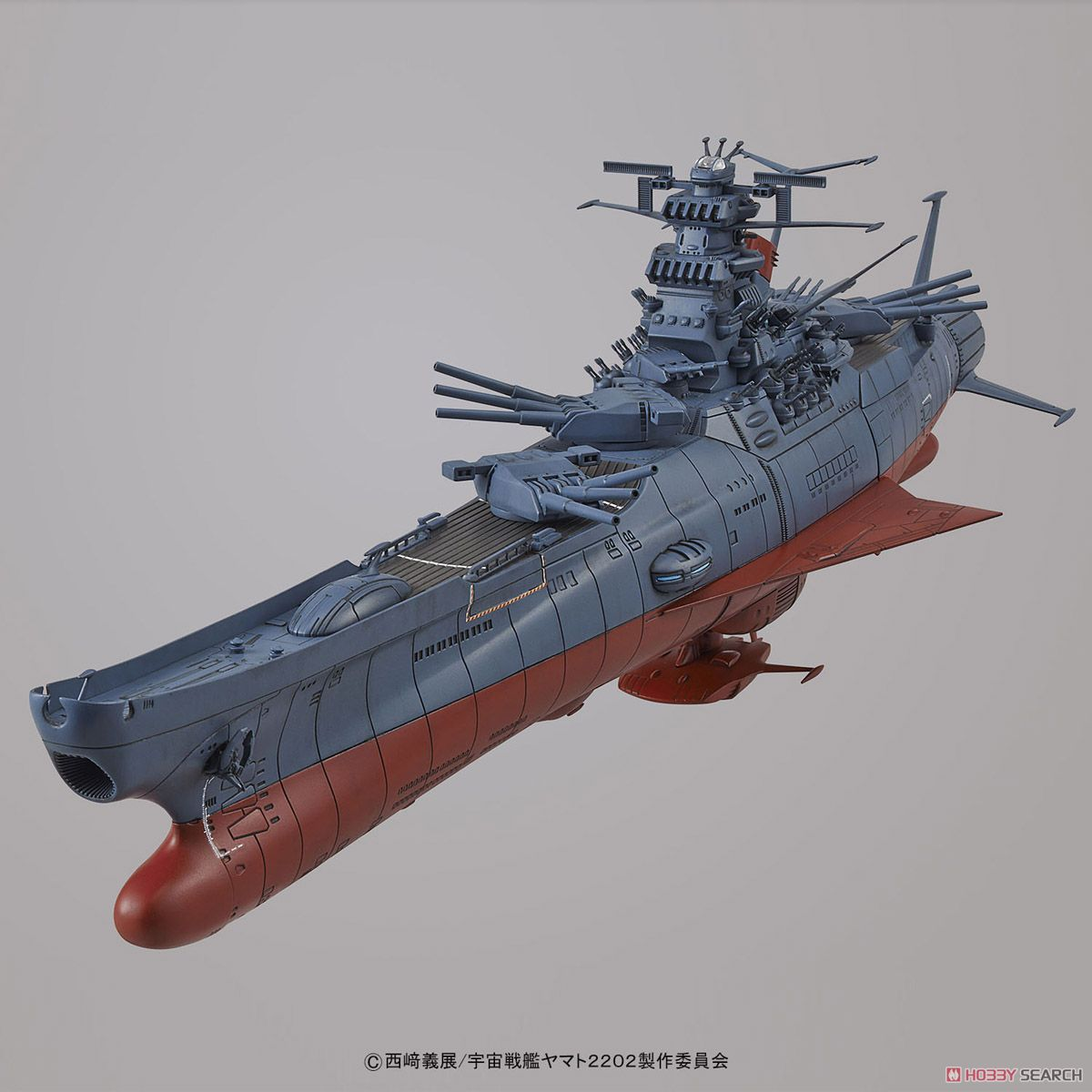 Space Battleship Yamato 2002 (1/1000) (Plastic model) Item picture2