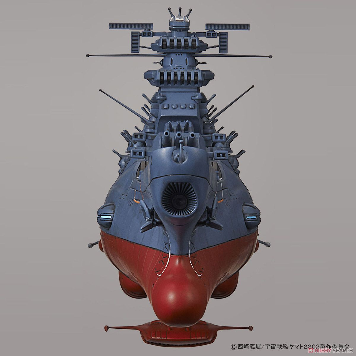 Space Battleship Yamato 2002 (1/1000) (Plastic model) Item picture4