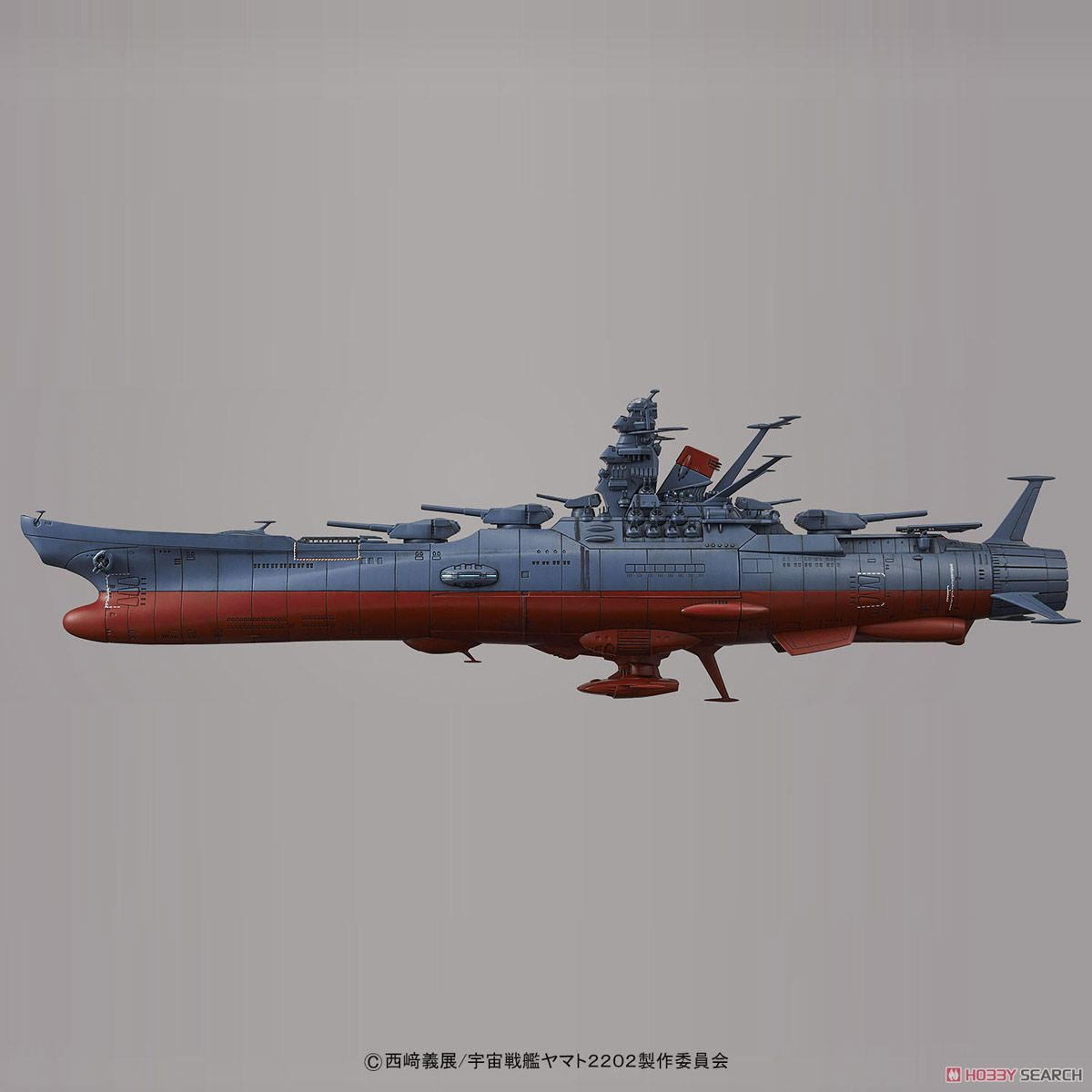 Space Battleship Yamato 2002 (1/1000) (Plastic model) Item picture6