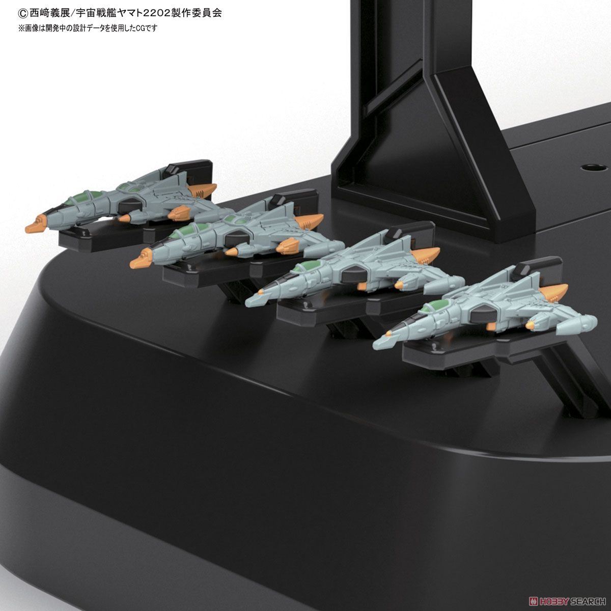 Space Battleship Yamato 2002 (1/1000) (Plastic model) Other picture10