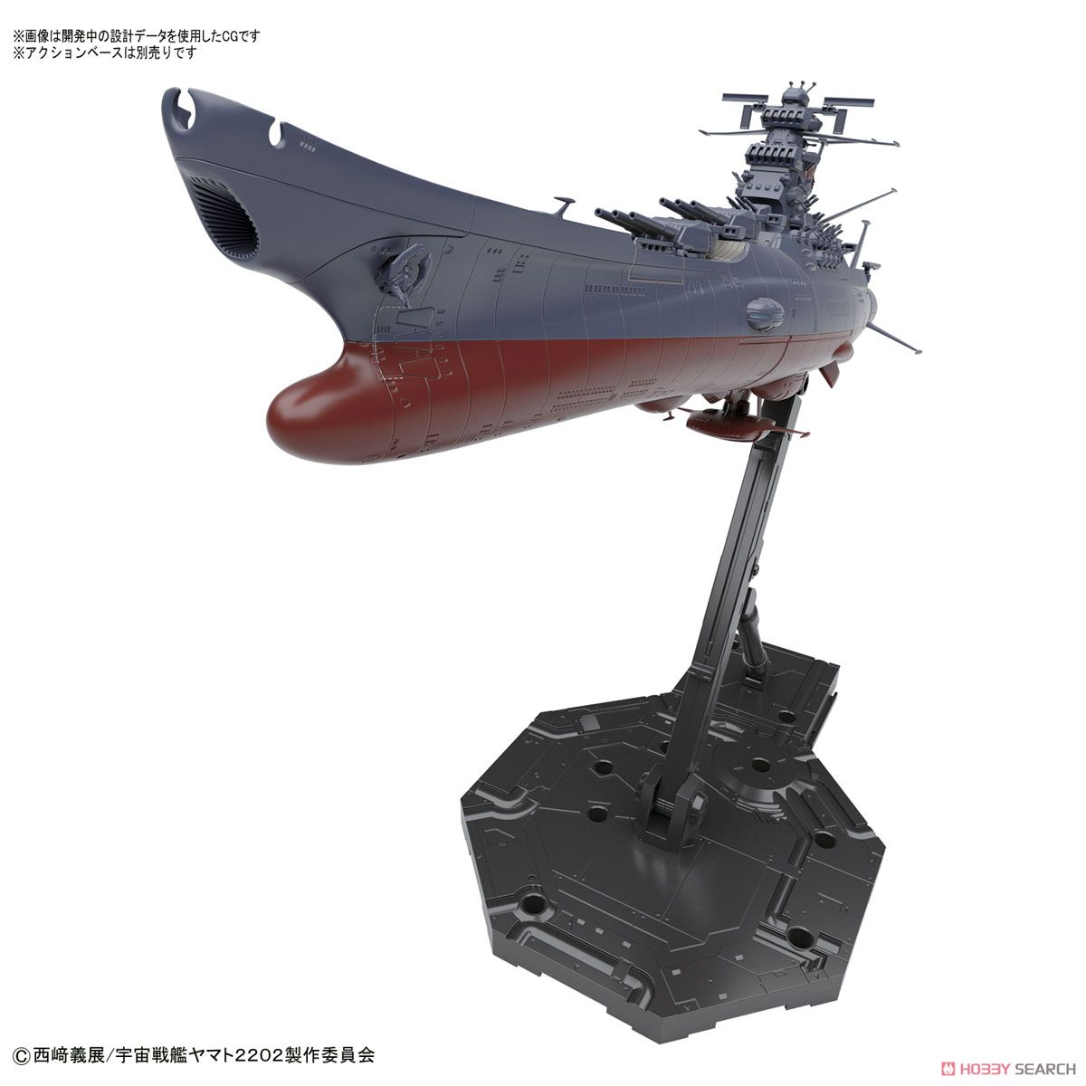 Space Battleship Yamato 2002 (1/1000) (Plastic model) Other picture12