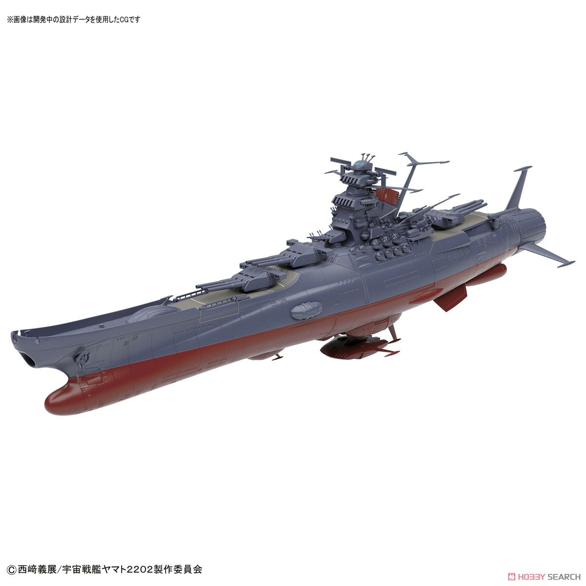 Space Battleship Yamato 2002 (1/1000) (Plastic model) Other picture2