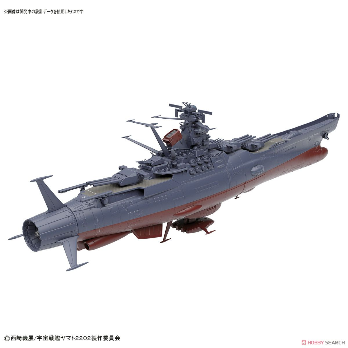Space Battleship Yamato 2002 (1/1000) (Plastic model) Other picture3