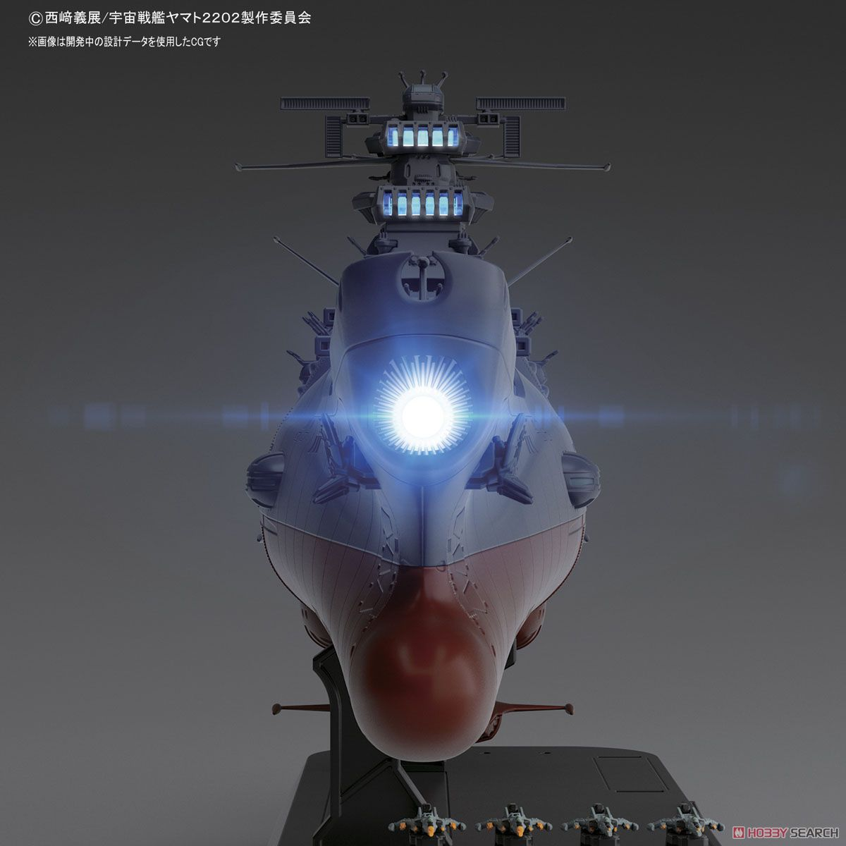 Space Battleship Yamato 2002 (1/1000) (Plastic model) Other picture4