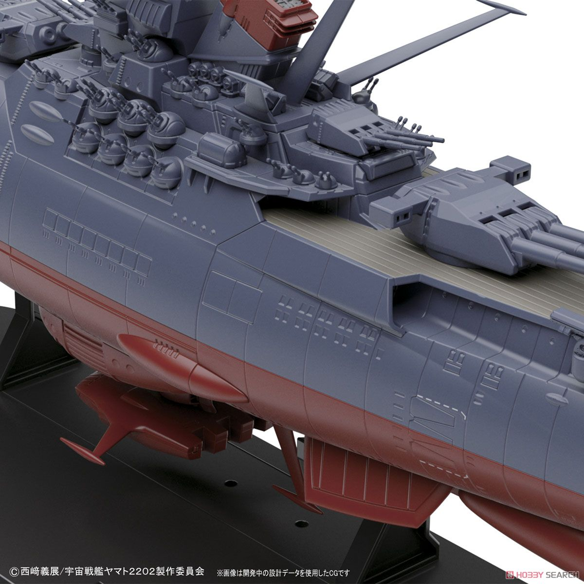 Space Battleship Yamato 2002 (1/1000) (Plastic model) Other picture7