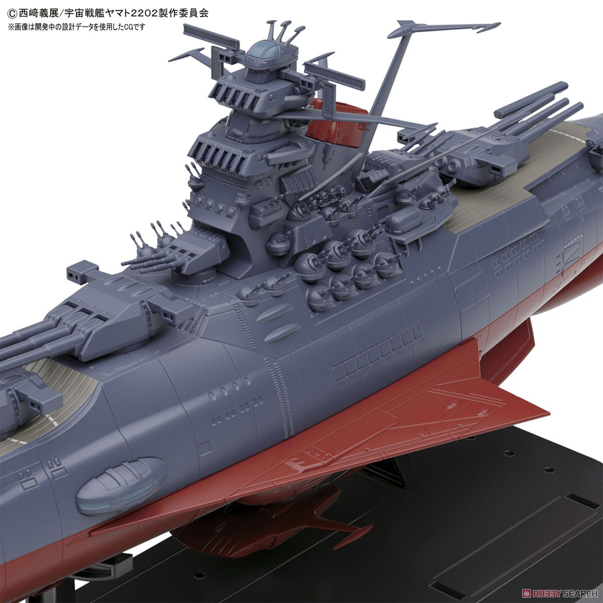 Space Battleship Yamato 2002 (1/1000) (Plastic model) Other picture8