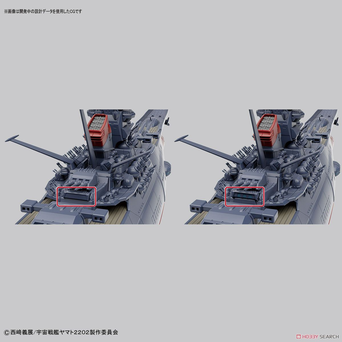 Space Battleship Yamato 2002 (1/1000) (Plastic model) Other picture9