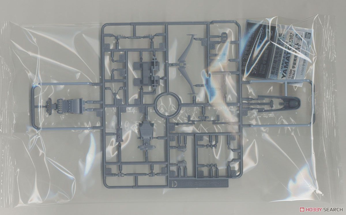 Space Battleship Yamato 2002 (1/1000) (Plastic model) Contents2