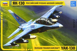 Russian Trainer Yak-130 (Plastic model)