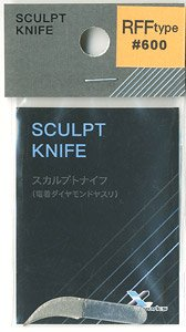 Sculpt Knife RFF Type (Curved) #600 (Hobby Tool)