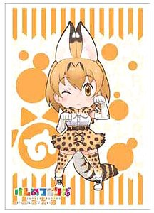 Bushiroad Sleeve Collection HG Vol.1332 Kemono Friends [Serval] Part.2 (Card Sleeve)