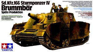 German Assault Tank IV Brummbar Late Production (Plastic model)