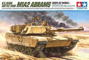アメリカ M1A2 エイブラムス戦車 (ディスプレイモデル) (プラモデル)