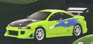 Artisan Collection 1995 Mitsubishi Eclipse The Fast And The Furious 2001 Diecast Car Hobbysearch Diecast Car Store
