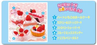 Whipple strawberry  milk party set