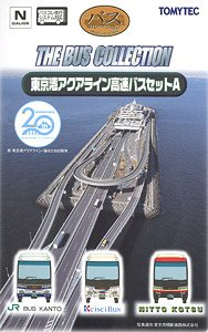 The Bus Collection Tokyo Bay Aqua-Line Expressway Bus Set A (3-Car Set) (Model Train)