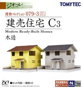 The Building Collection 079-3 Modern Ready-Built Homes (Built-For-Sale House C3) (Model Train)