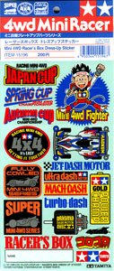 Mini 4WD Racer`s Box Dress-Up Sticker (Mini 4WD)