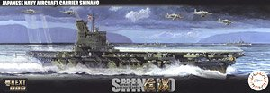 IJN Aircraft Carrier Shinano (Plastic model)