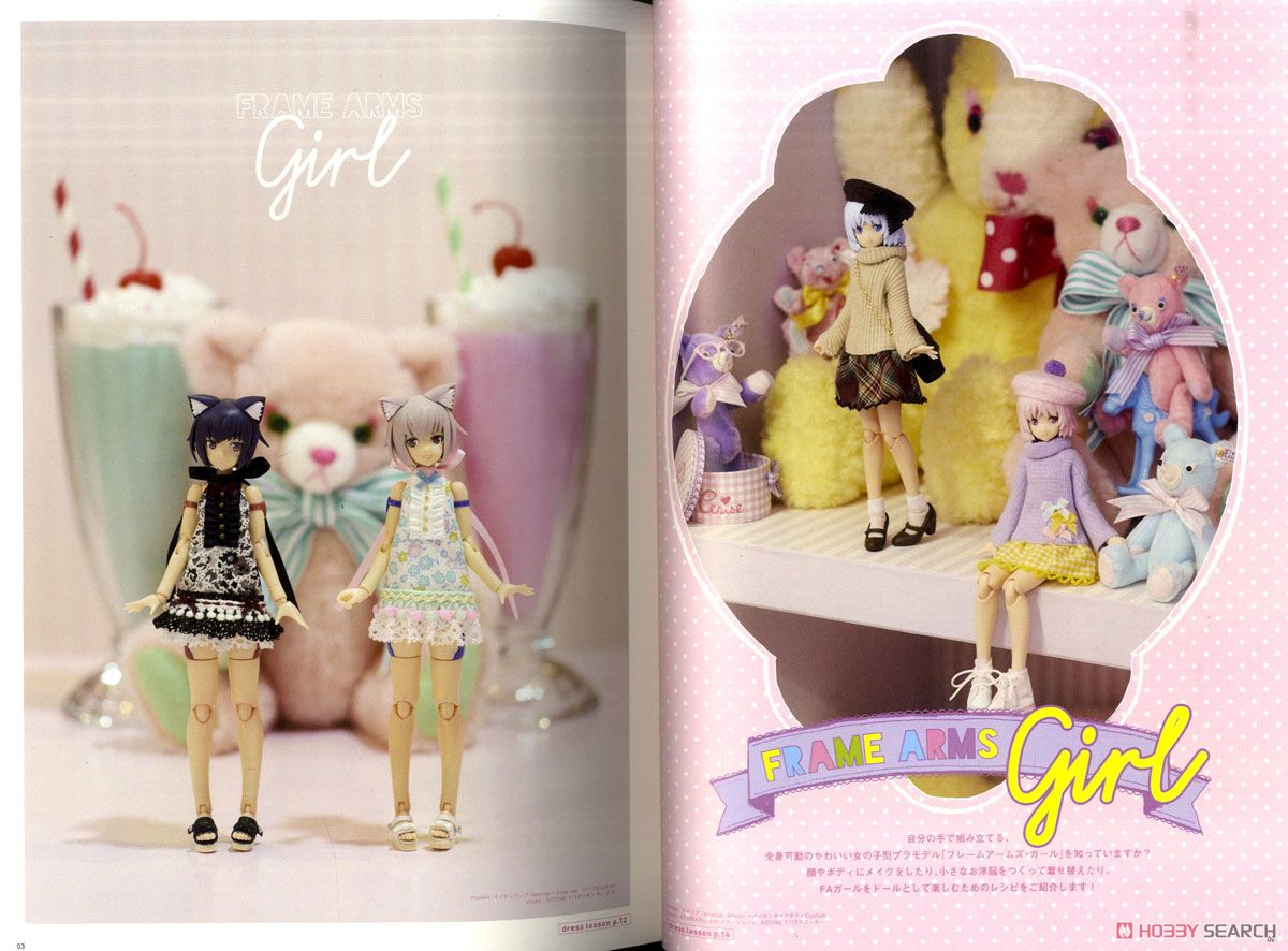 Dollybird Vol.26 (Book) Item picture2