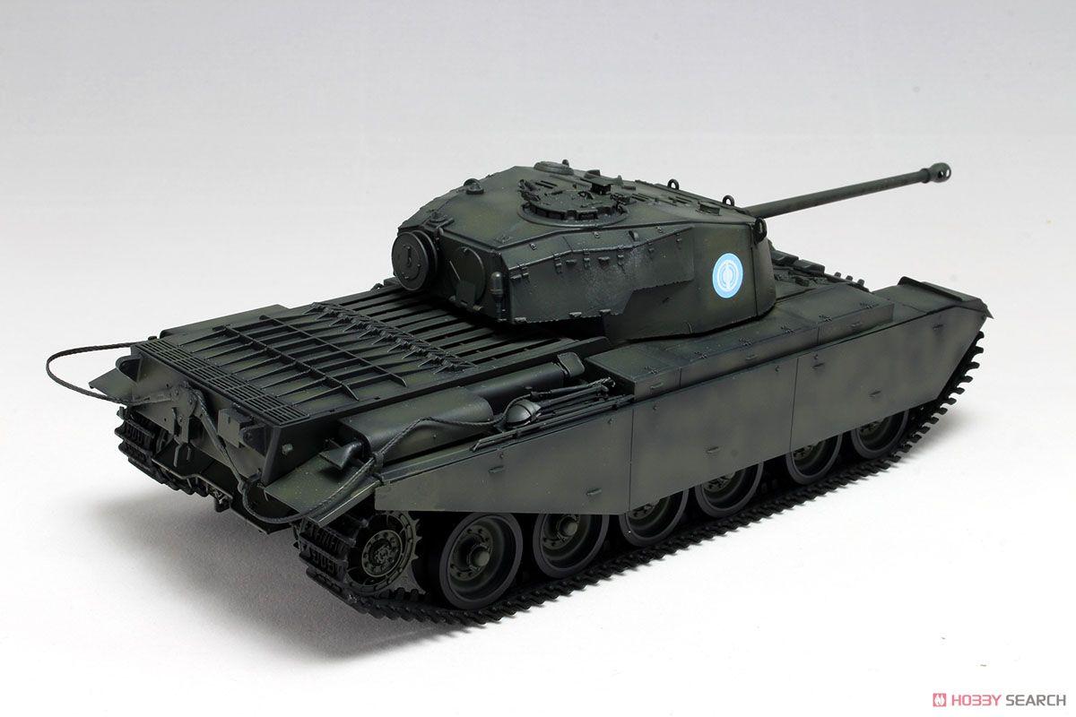 ガールズ&パンツァー 劇場版 巡航戦車 A41 センチュリオン 大学選抜チーム (プラモデル)