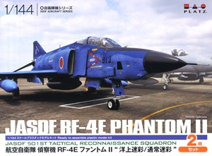 JASDF Reconnaissance Aircraft RF-4E Phantom II `Sea Camouflage/Normal Camouflage` (Set of 2) (Plastic model)