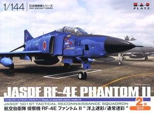 航空自衛隊 偵察機 RF-4E ファントムII `洋上迷彩/通常迷彩` (2機セット) (プラモデル)