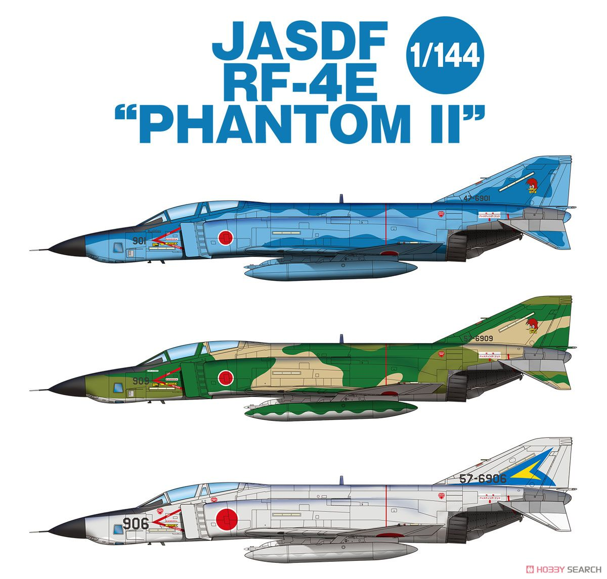 JASDF Reconnaissance Aircraft RF-4E Phantom II `Sea Camouflage/Normal Camouflage` (Set of 2) (Plastic model) Other picture1