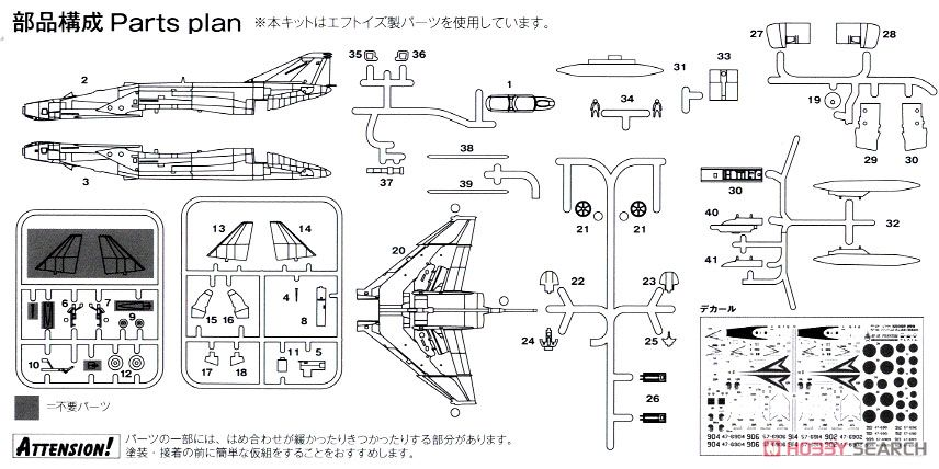 JASDF Reconnaissance Aircraft RF-4E Phantom II `Sea Camouflage/Normal Camouflage` (Set of 2) (Plastic model) Assembly guide5