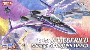VF-31C Siegfried Mirage `Macross Delta` (Plastic model)