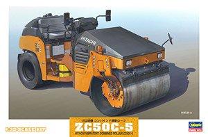 日立建機 コンバインド振動ローラー ZC50C-5 (プラモデル)