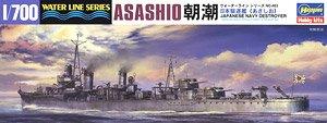 日本駆逐艦 朝潮 (プラモデル)