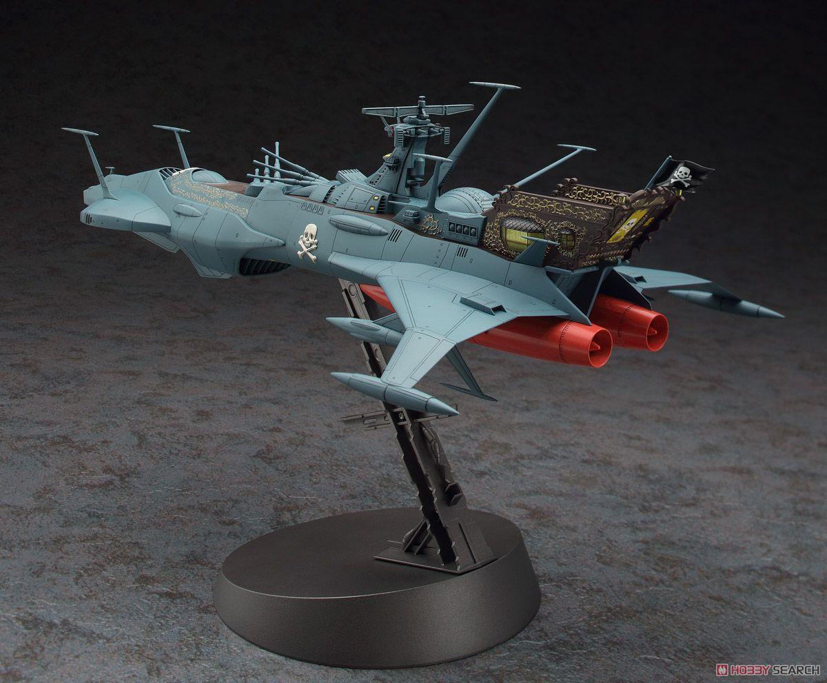 宇宙海賊戦艦 アルカディア二番艦 (原作コミック版) (プラモデル)
