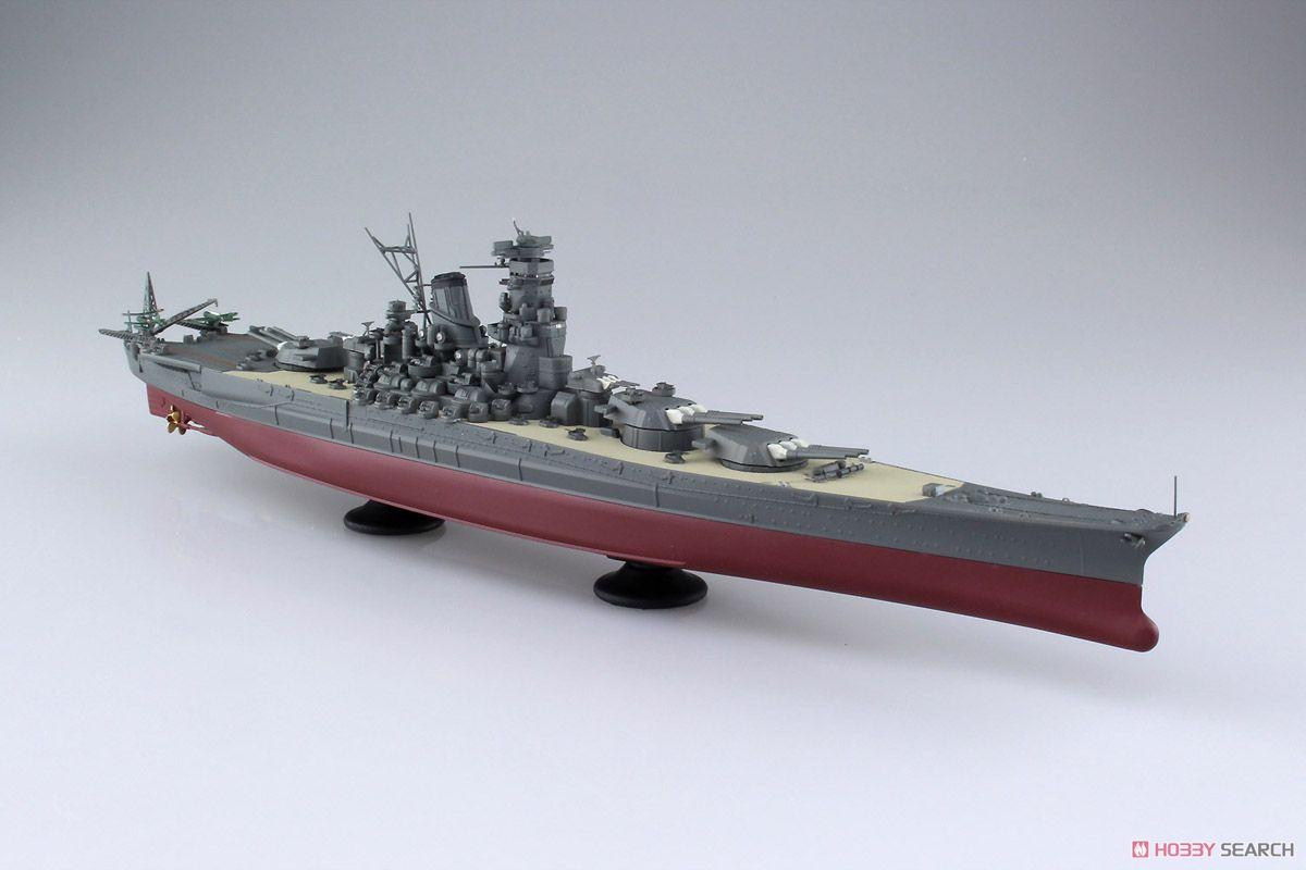 戦艦 大和 (プラモデル)