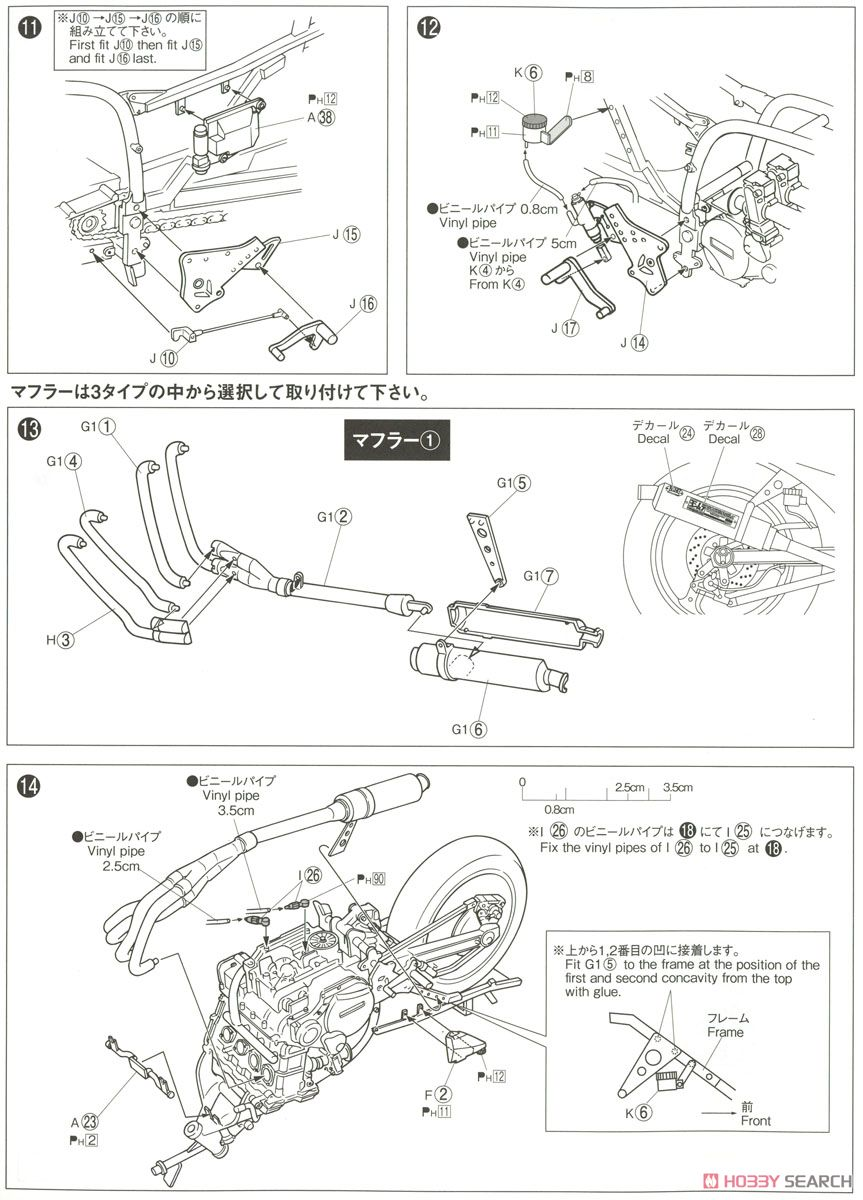 Kawasaki Gpz900r Ninja Type A7 W Custom Parts Diecast Car Images List Wiring Diagram Assembly Guide10