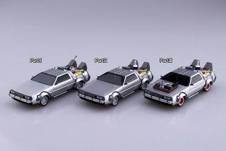 DeLorean DMC 12 Back To The Future I Pullback 1:43 Model Kit Aoshima 054758