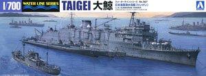 日本海軍 潜水母艦 大鯨 (プラモデル)