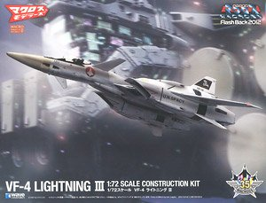 VF-4 (Plastic model)