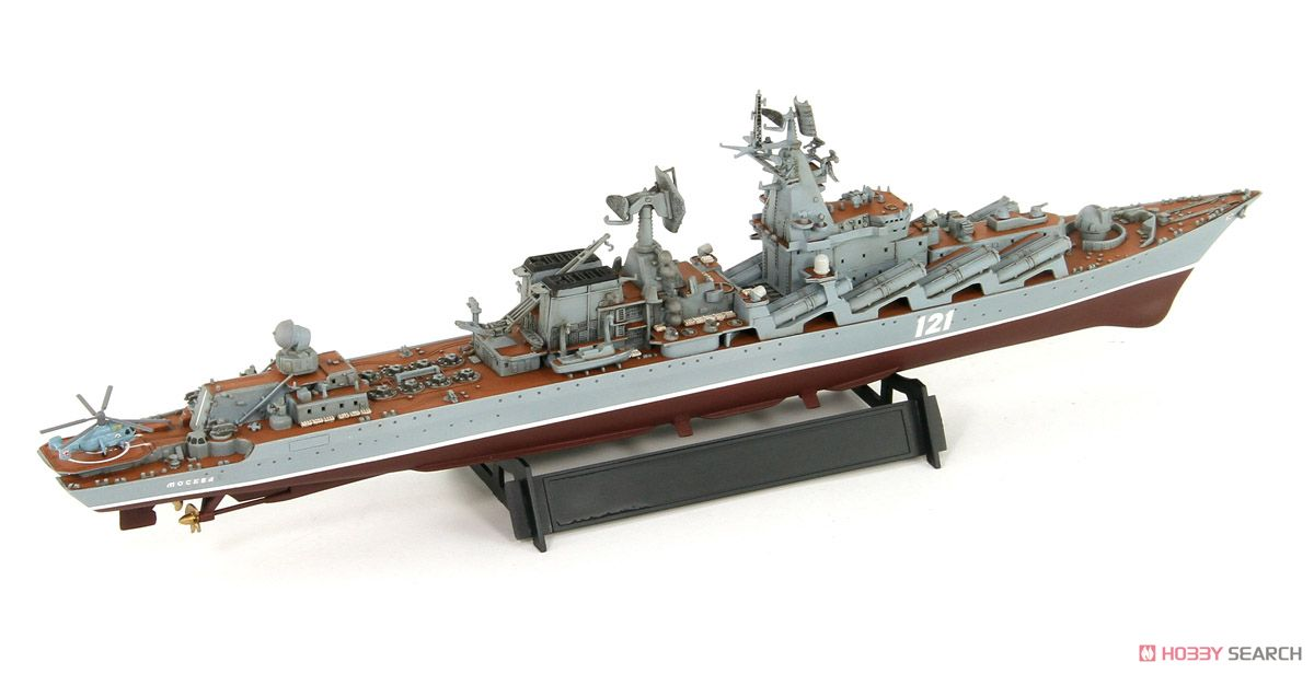 ロシア海軍 ミサイル巡洋艦 モスクワ (プラモデル)