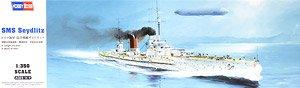 ドイツ海軍 巡洋戦艦ザイドリッツ (プラモデル)