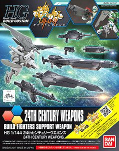 24th Century Weapons (HGBC) (Gundam Model Kits)