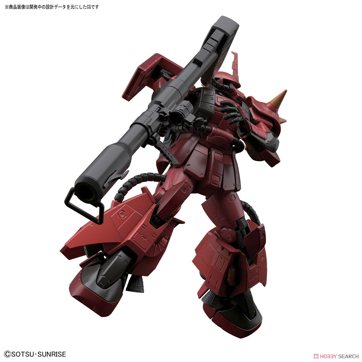 MS-06R-2 Johnny Ridden`s Zaku II (RG) (Gundam Model Kits) Other picture1