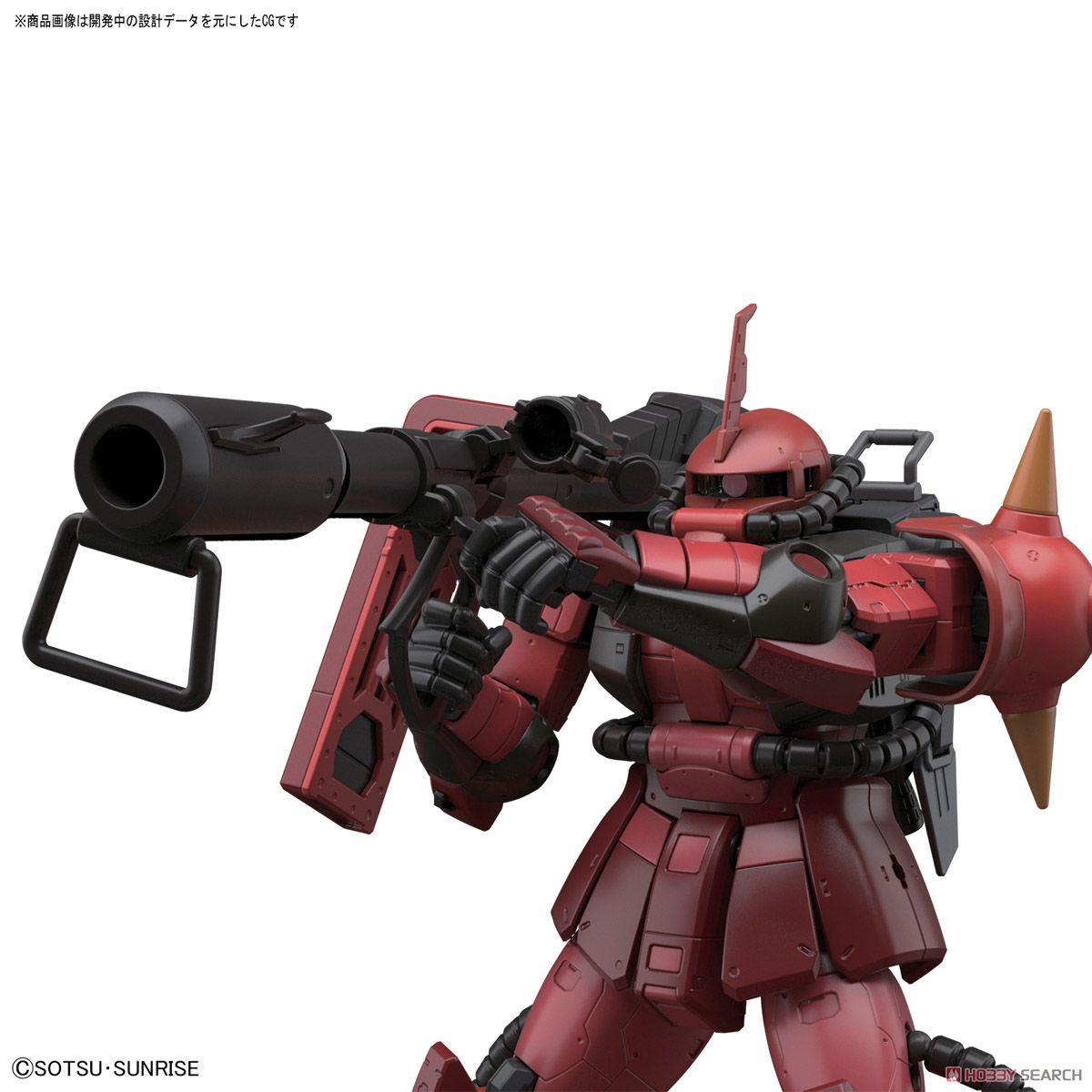 MS-06R-2 Johnny Ridden`s Zaku II (RG) (Gundam Model Kits) Other picture4
