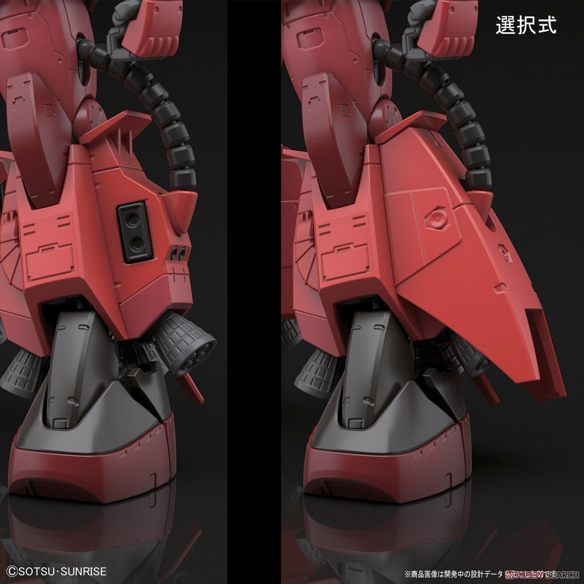 MS-06R-2 Johnny Ridden`s Zaku II (RG) (Gundam Model Kits) Other picture5